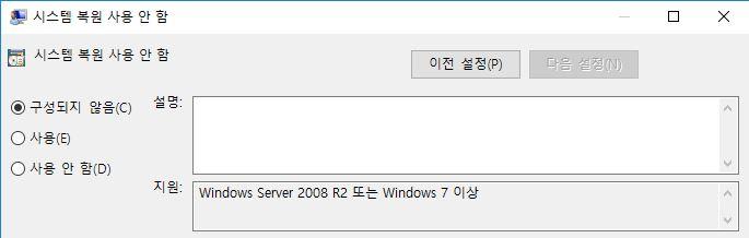 rstrui_error_2.JPG