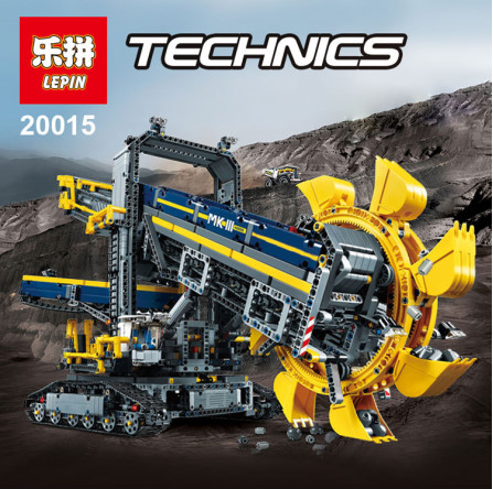 LEPIN 20015_02.png
